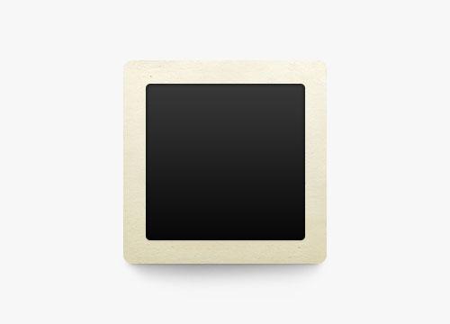 127 mm Superslide
